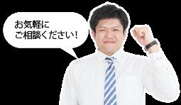 SUNAO製薬にご相談ください!