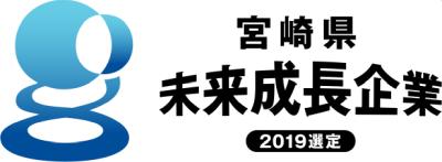宮崎発「ブルーベリー葉」の商品開発に関する研究開発・成果利用事業計画がのイメージ画像