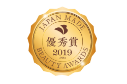 JAPAN MADE BEAUTY AWARDS 2019優秀賞 ロゴ