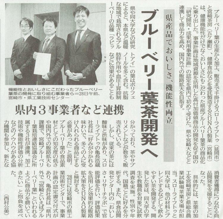 九州アミノシェイクが美弥るりかさんの1stスタイルブック『Rurikaのイメージ画像