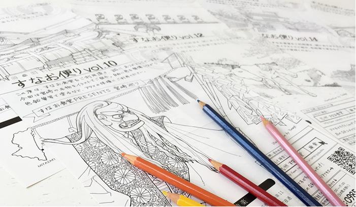 SUNAO塗り絵 イメージ写真