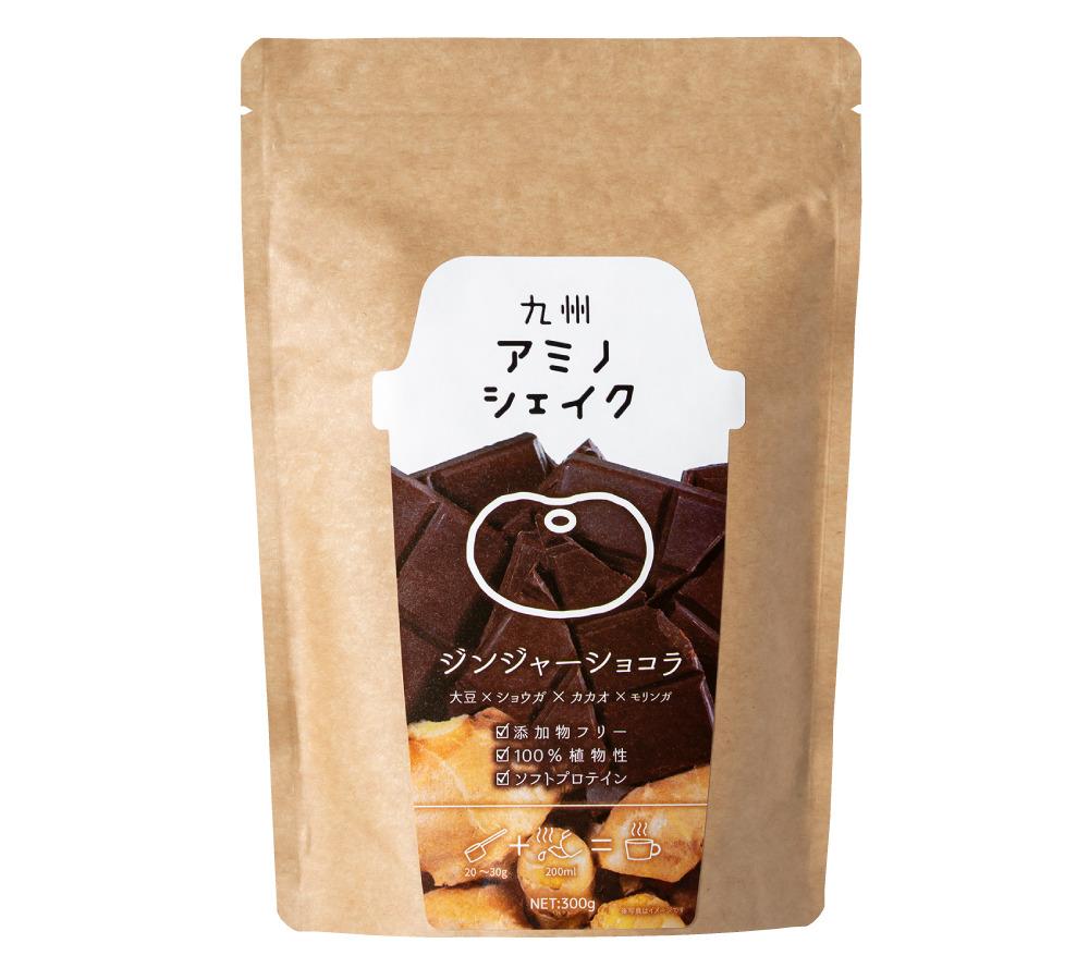 九州アミノシェイク ジンジャーショコラ味 パッケージ写真